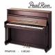 Pianos Acustico PEARL RIVER PIANO VERTICAL 115 CAOBA ESTUDIO C/BANCA  PRUP015S - Envío Gratuito