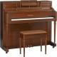 Pianos Acustico YAMAHA Piano vertical 110 cm. acabado ornamental (Nogal obscuro satinado)  PM2SDW - Envío Gratuito