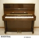 Pianos Acustico ROSENTHAL PIANO VERTICAL 115M3 NOGAL ESTUDIO C/BANCA ROSENTHAL  UP115M3-NOG - Envío Gratuito